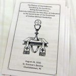 The Program for the Mass